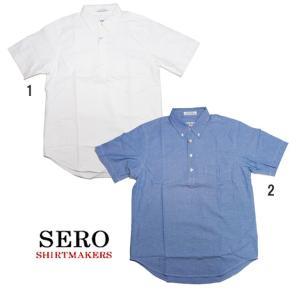 SERO セロ made in USA メンズ 半袖 ボタンダウン プルオーバー 半袖 シャツ 16SS-07 メンズ MADE IN USA progres