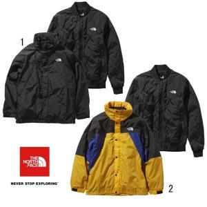 ノースフェイス トリプルエックス トリクライメイト ジャケット NP21730 2点セット 3WAYジャケット|progres