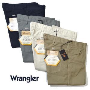 Wrangler ラングラー US オリジナル テーパーフィット パンツ コットンパンツ 綿パン メンズ progres