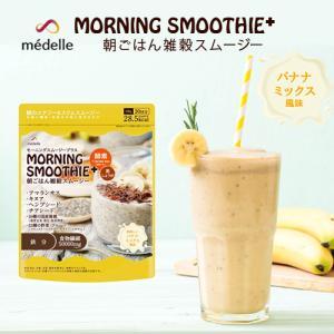 栄養満点なのにとっても低カロリー! だから毎日食べる朝食をスムージーに変えるだけで 健康的にスリムな...