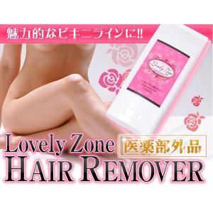 商品名 Lovely Zone HAIR REMOVER <ラブリーゾーン ヘアリムーバー> 内容量...