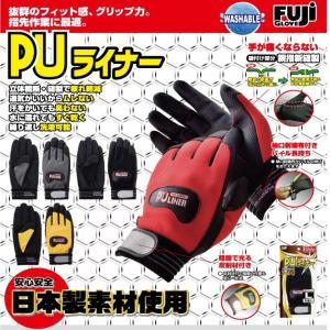 ◆PUライナー アルファα◆【プロハンズ・PROHANDS】  安定の日本製合成皮革にエンボス加工を...