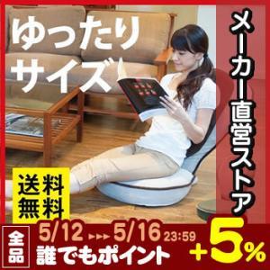 姿勢 椅子 座椅子 腰痛 骨盤矯正 リクライニング グーン 背筋 がGUUUN 美姿勢座椅子 エグゼボート モスグリーン|proidea