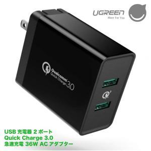 USB充電器 2ポート ACアダプター Quick Charge 3.0 急速充電 36W 折り畳み...