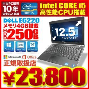 中古パソコン ノートパソコン 本体 ノートPC Windows10 A4 12型 Corei5  HDD250GB メモリ4GB office付き 無線LAN DELL E6220 project-a
