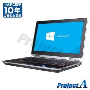 中古 ノートパソコン ノートPC HDD320GB メモリ4GB Windows10 Windows7 Office2016 A4 13型 Corei5 DVDROMドライブ 無線 DELL Latitude E6320 project-a