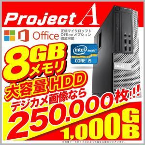 中古パソコン デスクトップパソコン 本体 デスクPC Windows10 新世代Corei5 新品HDD1000GB メモリ8GB マルチドライブ DELL Optiplex シリーズ Office付き|project-a