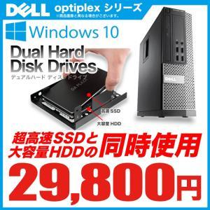 中古パソコン デスクトップパソコン 本体 Windows10 Corei5 新品SSD120GB 新品HDD500GB デュアルハードデスク メモリ4GB DVDマルチ DELL Optiplex office付き|project-a