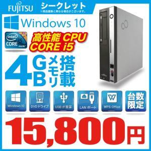 中古パソコン デスクトップパソコン 本体 デスクPC Windows10 Corei5 HDD250GB メモリ4GB DVDROMドライブ 富士通 ESPRIMO シリーズ Office付き|project-a