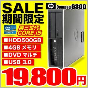 中古パソコン デスクトップパソコン 本体 デスクPC Windows10 Corei5 HDD500GB メモリ4GB DVDマルチドライブ HP compaq 6300 Office付き|project-a