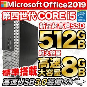 中古パソコン デスクトップパソコン 本体 デスクPC Windows10 Corei5 HDD250GB メモリ4GB DVDROMドライブ NEC Mate シリーズ Office付き|project-a