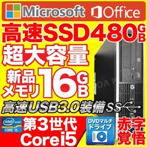 デスクトップパソコン 中古パソコン 本体 MicrosoftOffice2016 Windows10 第三世代Corei5 新品SSD480GB メモリ16GB DVDマルチ USB3.0 HP DELL アウトレット|project-a