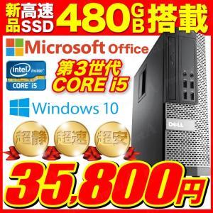 中古パソコン デスクトップパソコン 本体 デスクPC Windows10 MicrosoftOffice2016 第3世代 Corei5 新品SSD480GB メモリ8GB DVDROM DELL HP|project-a