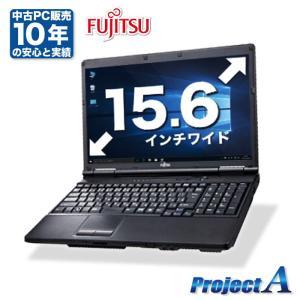 訳あり 中古パソコン ノートパソコン 本体 ノートPC Windows10 富士通 AH30/G Celeron 1.70GHz SSD128GB 4GB HDMI マルチ 無線 メモリースロット テンキー 0348|project-a