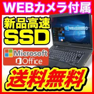 中古パソコン ノートパソコン 本体 ノートPC Windows10 Windows7 A4 15.6型 Celeron HDD80GB メモリ2GB DVDROM 無線LAN 富士通 LIFEBOOK シリーズ Office付き