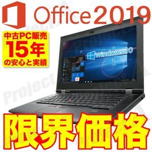 [製品名] アウトレット パソコン Lenovo L530 ノートパソコン  [ディスプレイサイズ]...