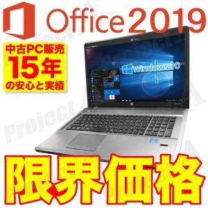 中古パソコン ノートパソコン MicrosoftOffice2016 第五世代Corei5 Windows10 15.6型 新品SSD512GB メモリ8GB USB3.0 HDMI テンキー HP 450G2
