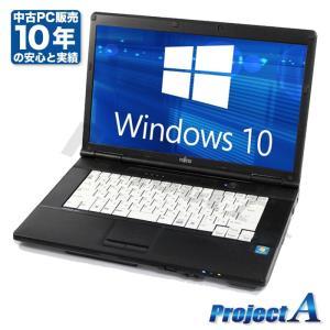 ノートパソコン ノートPC 新品SSD 新世代 Corei5 Windows10 A4 15.6型 メモリ4GB DVDマルチ 無線 富士通 LIFEBOOK シリーズ Office付き 中古パソコン|project-a