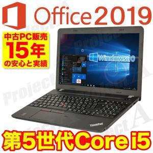 [製品名] アウトレット パソコン Lenovo E550 ノートパソコン  [ディスプレイサイズ]...