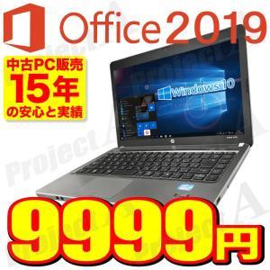 [製品名] アウトレット パソコン HP 4520s ノートパソコン  [ディスプレイサイズ] 15...
