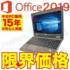 [製品名] アウトレット パソコン HP 6570b ノートパソコン  [ディスプレイサイズ] 15...