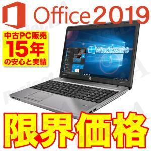 [製品名] アウトレット 中古パソコン HP ProBook 4540sノートパソコン  [ディスプ...