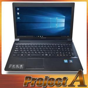 訳あり 中古パソコン ノートパソコン 本体 ノートPC Windows10 Lenovo B590 第3世代 Celeron 1.90GHz 500GB 4GB USB3.0 HDMI マルチ Webカメラ テンキー 0367|project-a