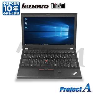 訳あり 中古パソコン モバイル ノートパソコン 本体 ノートPC Windows10 lenovo X230 第3世代 Core i7 2.90GHz SSD180GB 4GB USB3.0 Webカメラ 無線 0278|project-a