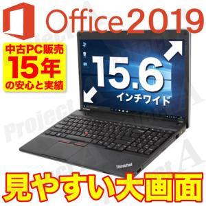 [製品名] アウトレット パソコン Lenovo E530 ノートパソコン  [ディスプレイサイズ]...
