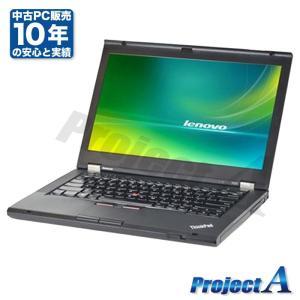 中古 ノートパソコン ノートPC HDD320GB メモリ4GB Windows10 Windows7 Office2016 A4 14型 Corei3 DVDマルチドライブ 無線 Lenovo ThinkPad T430i