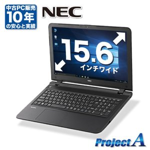 訳あり 中古パソコン ノートパソコン 本体 ノートPC Windows10 NEC VK14EF-K 第4世代 Celeron 1.40GHz 750GB 4GB USB3.0 HDMI Webカメラ マルチ テンキー 0330|project-a