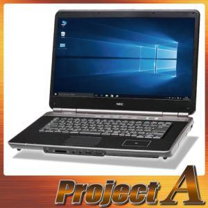訳あり 中古パソコン ノートパソコン 本体 ノートPC Windows10 NEC LaVie LL700/V Core2 Duo 2.53GHz 320GB 4GB ブルーレイ HDMI 無線LAN メモリースロット 0331|project-a