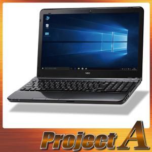 中古パソコン ノートパソコン 本体 ノートPC Windows10 NEC LS150/H 第2世代 Pentium 2.30GHz 750GB 4GB USB3.0 HDMI Webカメラ マルチ テンキー 0334|project-a