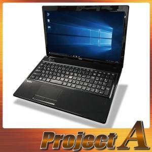 訳あり 中古パソコン ノートパソコン 本体 ノートPC Windows10 NEC VJ18EF-G 第3世代 Celeron 1.80GHz 320GB 4GB USB3.0 HDMI Webカメラ テンキー マルチ 0290|project-a
