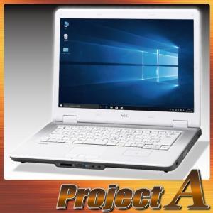 中古パソコン ノートパソコン 本体 ノートPC Windows10 NEC LaVie LL750/L Core2 Duo 2.00GHz 250GB 4GB DVDマルチ 無線LAN メモリースロット 0395|project-a