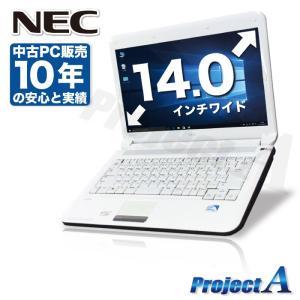 中古パソコン ノートパソコン 本体 ノートPC Windows10 NEC LE150/F Celeron B800 1.50GHz SSD128GB 4GB DVDマルチ 無線LAN メモリースロット 0391|project-a
