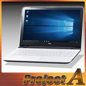 訳あり 中古パソコン ノートパソコン 本体 ノートPC Windows10 NEC LS150/T 第4世代 Celeron 1.40GHz 750GB 4GB USB3.0 HDMI Webカメラ マルチ テンキー 0403|project-a