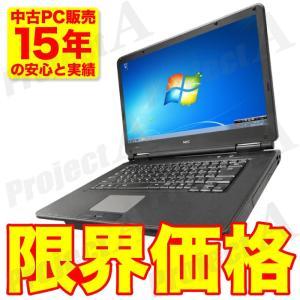 ノートパソコン 中古パソコン Office搭載 HDD250 Windows7 高速Celeron ...