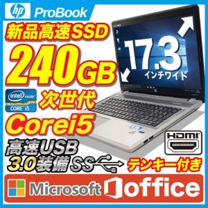 ノートパソコン 中古パソコン 17型大画面 テンキー Windows10 MicrosoftOffice USB3.0 HDMI 第三世代Corei5 新品SSD240GB メモリ4GB DVD 無線 HP 4740s 訳あり|project-a