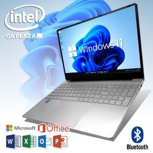 ノートパソコン 中古パソコン 新品SSD 240GB 高速Corei3 Windows10 MicrosoftOffice 2016 搭載 A4 15.6型 メモリ4GB DVDROM HDMI 無線 NEC Versapro 訳あり