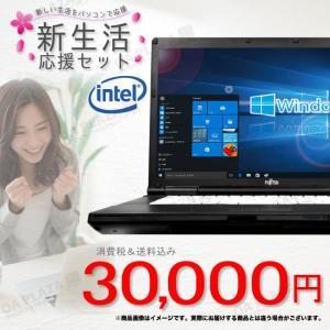 ノートパソコン 中古パソコン 訳あり MicrosoftOffice2019 Windows10 15型 新世代Corei5 新品SSD メモリ4GB HDMI DVDROM 無線 NEC Versapro アウトレット|project-a