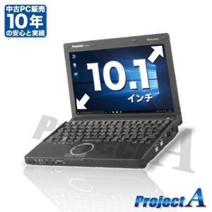 訳あり 中古パソコン モバイル ノートパソコン 本体 ノートPC Windows10 Pnasonic CF-J10 第2世代 Core i5-2540M 2.60GHz SSD128GB 4GB USB3.0 HDMI 無線 0302|project-a