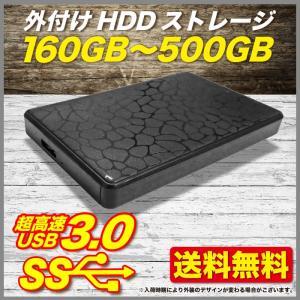 外付けHDD ノートパソコン 外付ハードディスク HDD 2.5インチ パソコン専用 SATA Se...