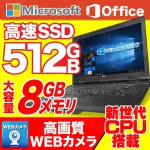 中古パソコン ノートパソコン安い 本体 Windows10 Microsoft Office2016搭載 第三世代Corei5 新品SSD480GB メモリ4GB 無線 HDMI USB3.0 DVDマルチ NEC VK26 WH
