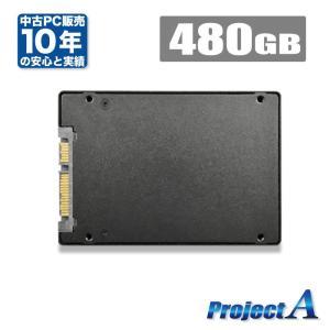 パソコン用 新品 2.5インチ 内蔵型SSD 480GB S...
