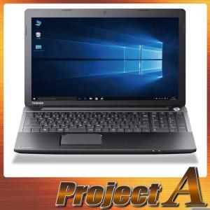 中古パソコン ノートパソコン 本体 ノートPC Windows10 東芝 B253/22J 第3世代 Celeron 1.80GHz 500GB 4GB HDMI Webカメラ マルチ 無線 テンキー 0404|project-a