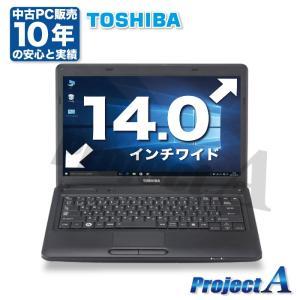 中古パソコン ノートパソコン 本体 ノートPC Windows10 東芝 B240/22A Pentium P6100 2.00GHz 320GB 4GB DVDマルチ 無線LAN メディアスロット 0277|project-a