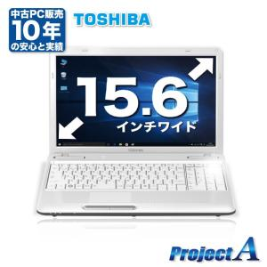 中古パソコン ノートパソコン 本体 ノートPC Windows10 東芝 EX/56LWH Core i3-330M 2.13GHz 500GB 4GB HDMI マルチ 無線 テンキー メディアスロット 0407|project-a