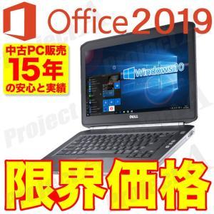 [製品名] アウトレット パソコン DELL Eシリーズ ノートパソコン  [ディスプレイサイズ] ...