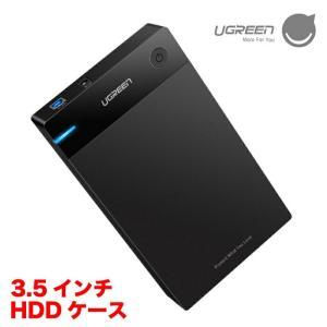 USB3.0 外付けハードディスクケース ツール不要簡単取付け HDDケース 3.5インチ 2.5イ...